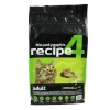 The Cats Peoples Recipe 4 - Cat Adult 7,5 kg